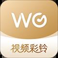 沃音乐 V9.0.5 安卓版