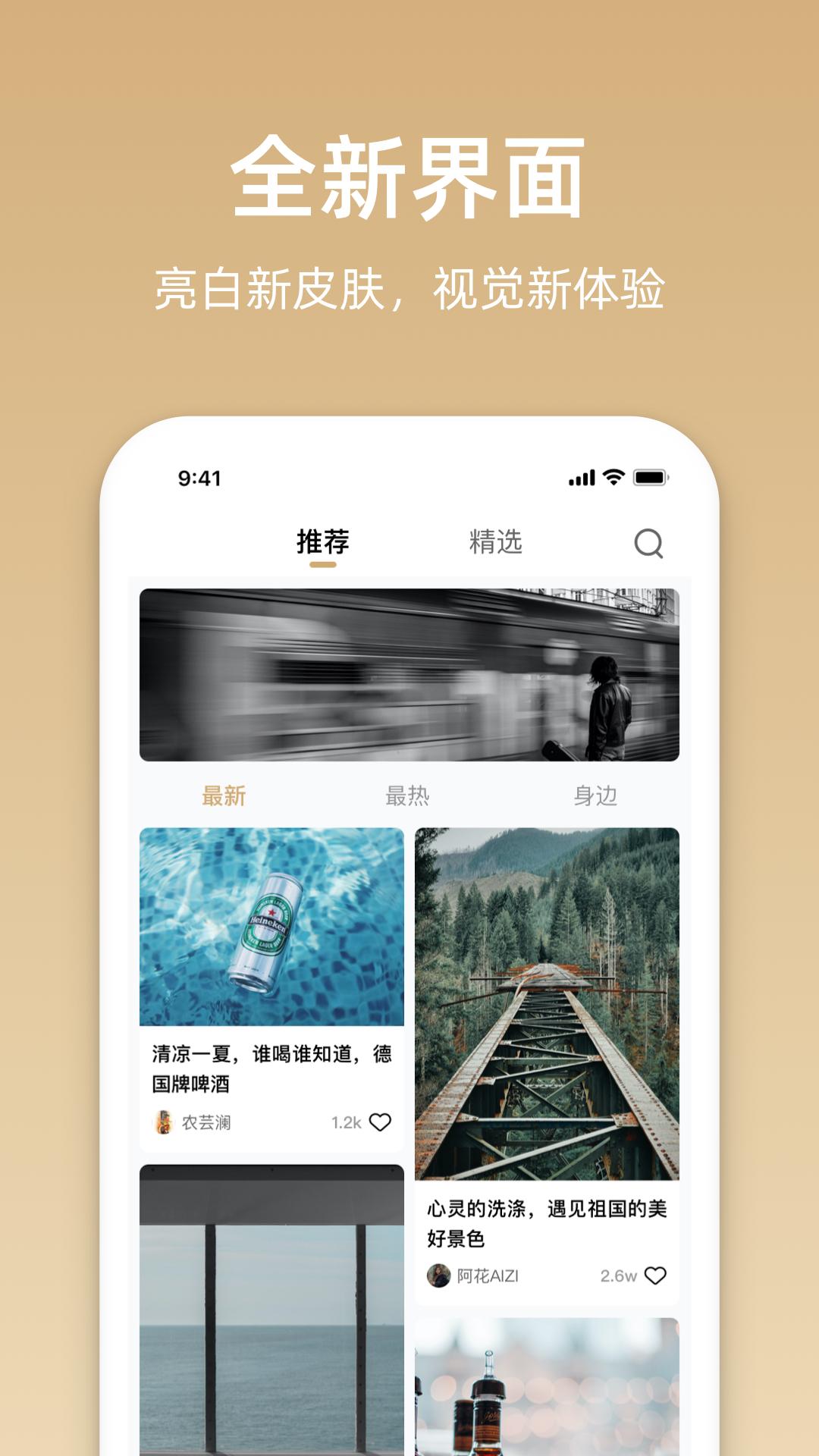 沃音乐 V9.0.5 安卓版截图2