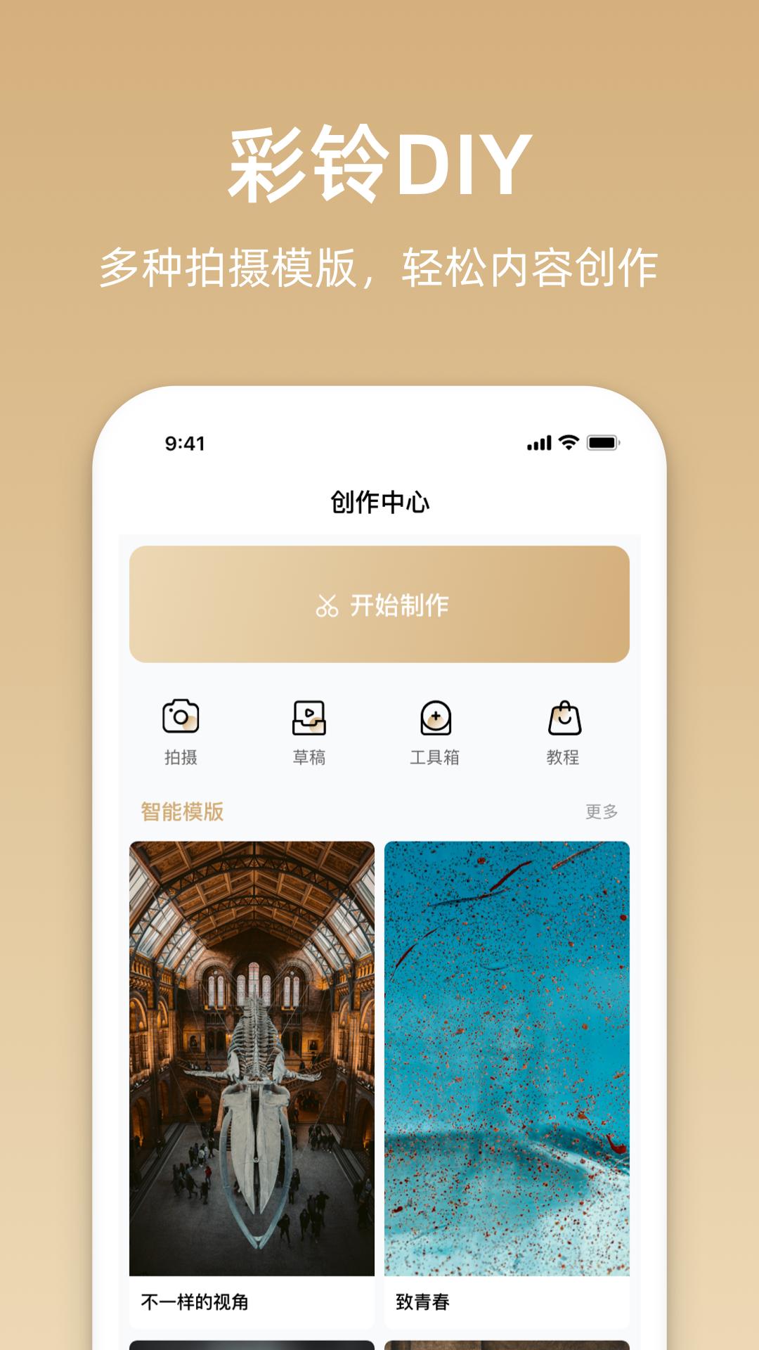 沃音乐 V9.0.5 安卓版截图4