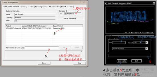 keil uvision6中文版