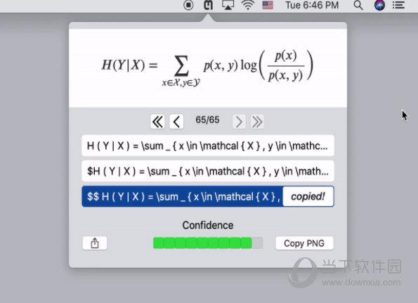 mathpix绿色破解版