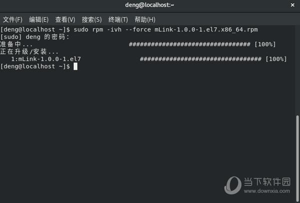 慧编程桌面版