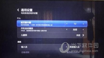 小米电视2 49寸刷机包