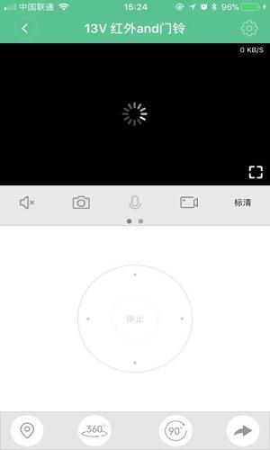 智能看家宝 V2.0.3 安卓版截图3