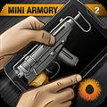 枪支模拟器2 V1.3.4 安卓完整版
