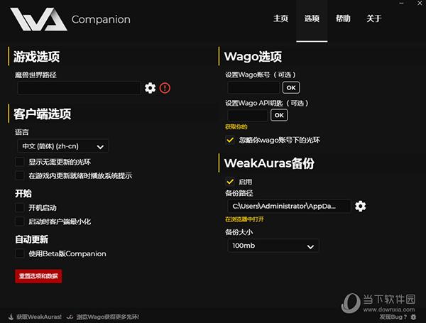 WeakAuras Companion