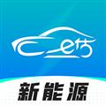 车e估新能源 V1.0.0.L111 安卓版