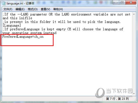 cheat engine7.0中文补丁