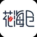 花海仓 V7.1.0 安卓版
