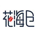 花海仓 V7.1.0 苹果版