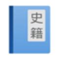 读典籍 V1.0.0.0 官方版