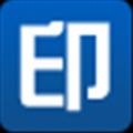 晨光相册制作软件破解版 V5.7.6 最新免费版