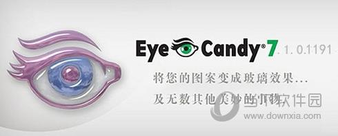 Eye Candy插件