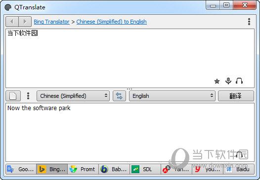 qtranslate 6.0优化版