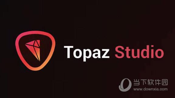 Topaz Studio破解补丁