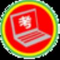单机考试系统saes V1.0.0.3 绿色源码版