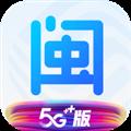 八闽生活 V7.2.3 iPhone版