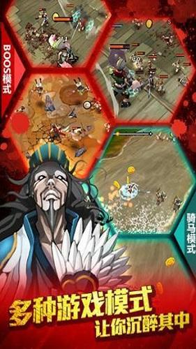 亡灵杀手无敌版 V3.5.5 安卓版截图4