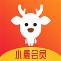小鹿会员 V2.5.2 苹果版