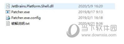ReSharper2021破解补丁
