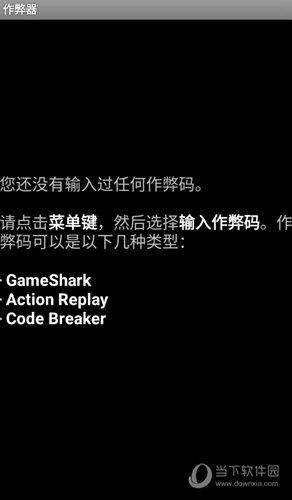 GameBoid