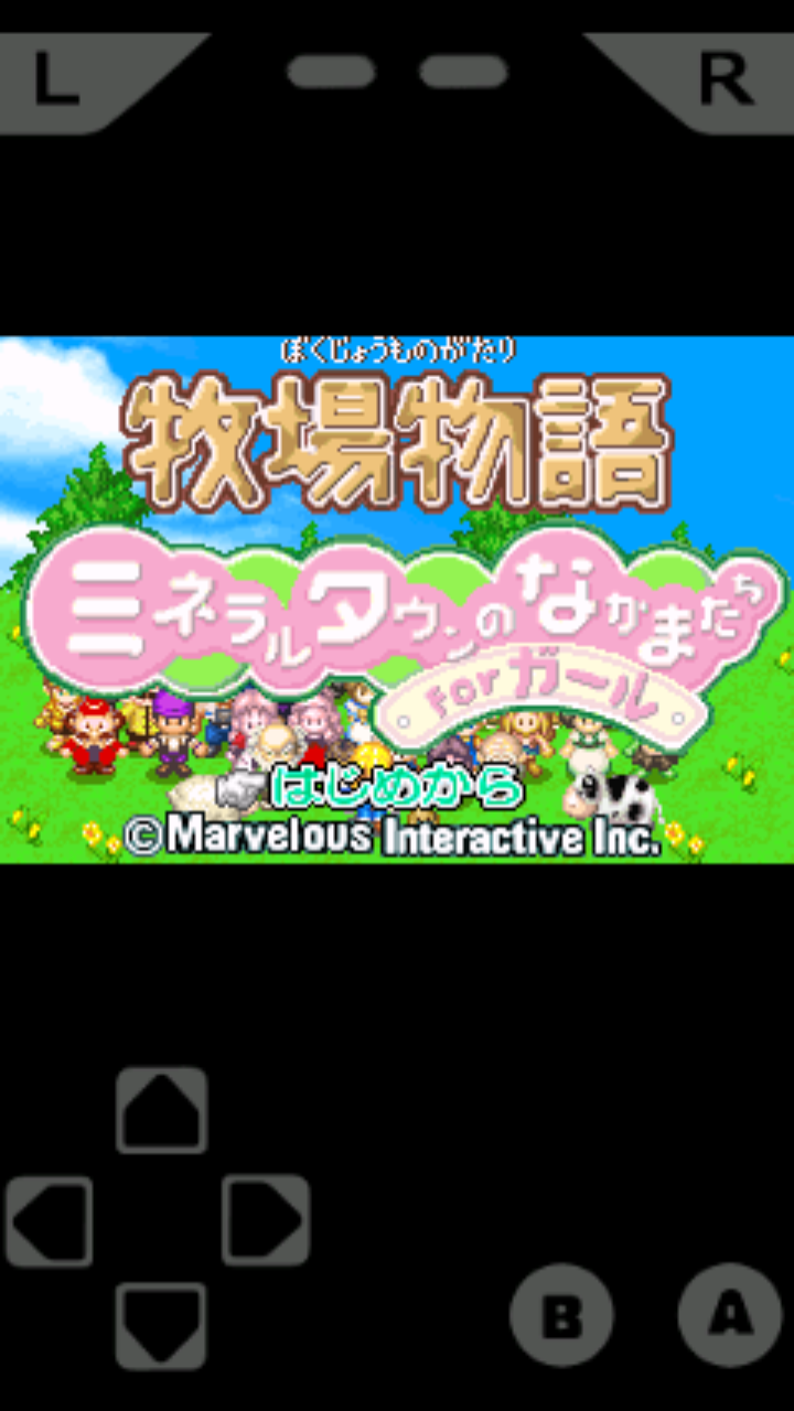 GameBoid(手机GBA模拟器) V2.4.7 安卓中文版截图3