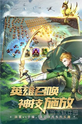 领主战争无限钻石中文版下载
