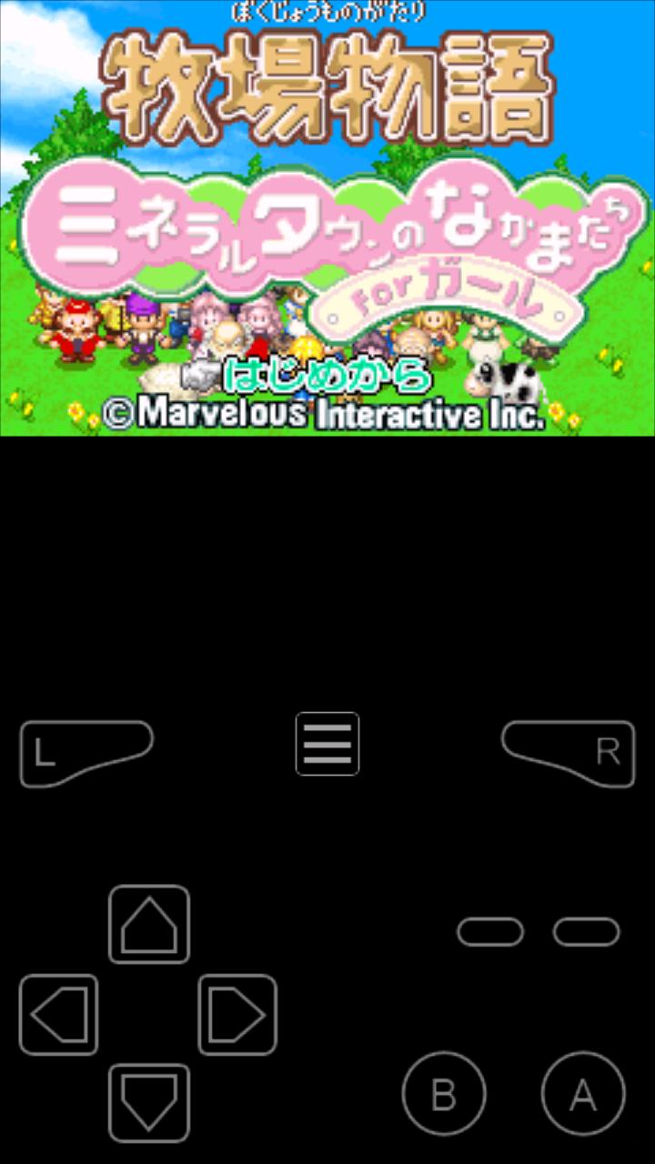 My Boy(GBA手机模拟器) V1.8.0 安卓汉化版截图4