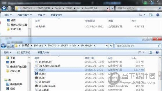 envi5.3破解文件