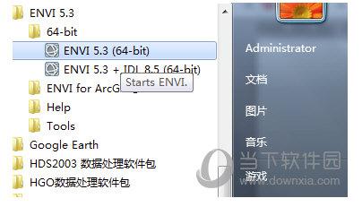 envi5.3汉化包中文包