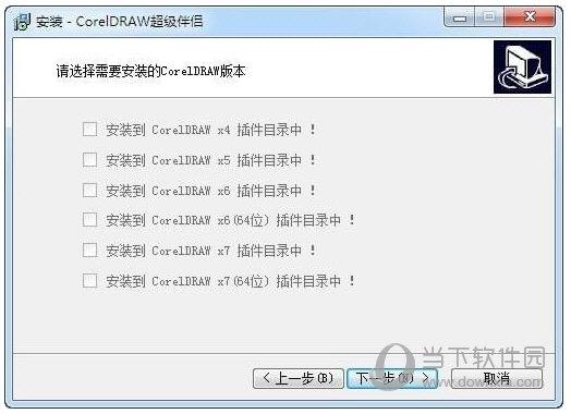 CDR2021超级伴侣