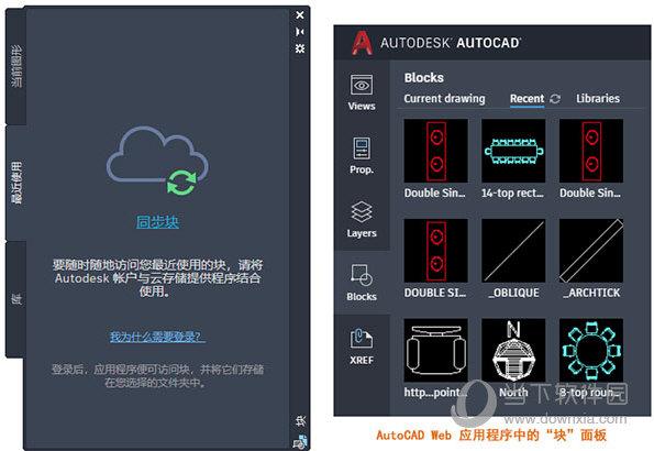 AutoCAD2021精简绿化直装破解版