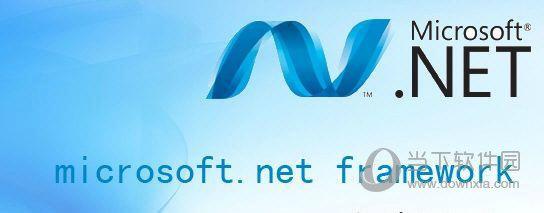 net 3.5 win10 32位