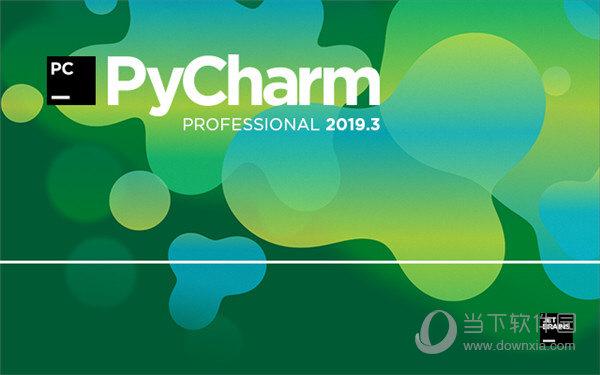 pycharm2019