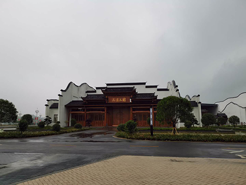 天意木国—世界木文化博物馆
