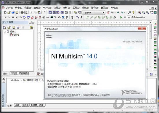 Multisim14
