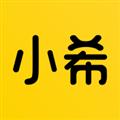 小希留学 V3.0.2 安卓版