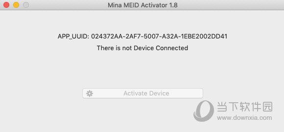 Mina MEID Activator