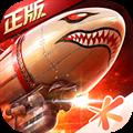 红警ol内购版 V1.4.101 安卓最新版