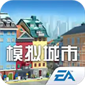 模拟城市我是市长无限资源版 V0.50.21316.18079 安卓版