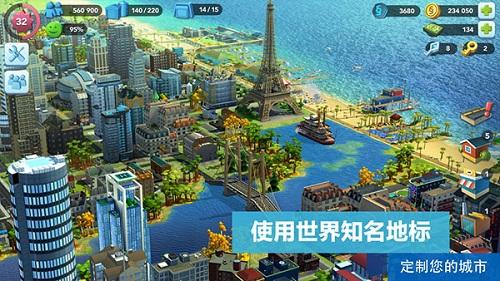 模拟城市我是市长无限资源版 V0.50.21316.18079 安卓版截图2