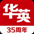 天津华英教育 V1.0.2 安卓版