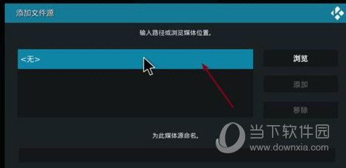kodi电视4k直播源下载