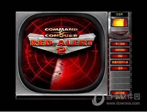 红色警戒2win10完美运行补丁