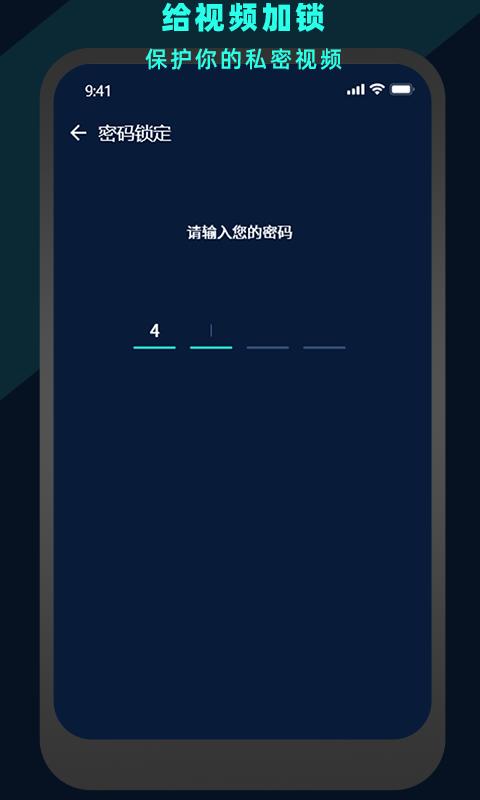 天王星万能视频播放器 V1.3 安卓版截图4