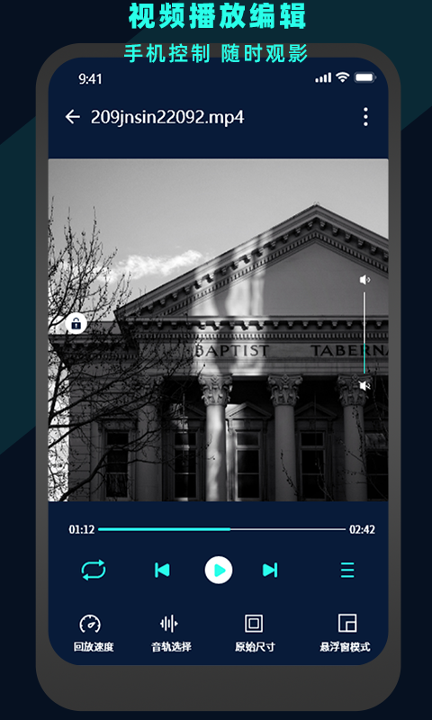 天王星万能视频播放器 V1.3 安卓版截图2