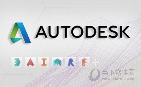 Autodesk2022全系列注册机