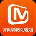 芒果TV手机版 V6.8.7 安卓最新版