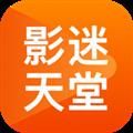 影迷天堂 V1.0.3 安卓免费版