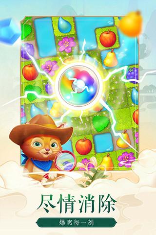 梦幻花园无限生命版本 V3.8.0 安卓版截图5